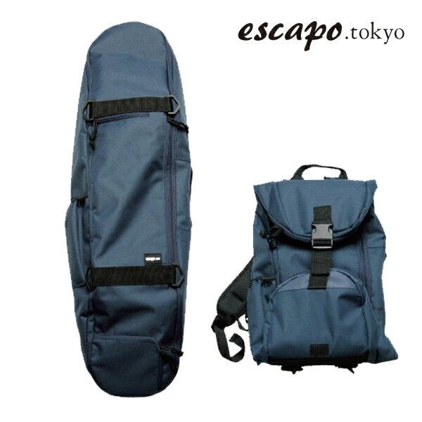 【escapo.tokyo】E03-NYOR カラー:navy blue/orange 【エスカポ】【スケートボード】【バックパック/スケートバッグ】
