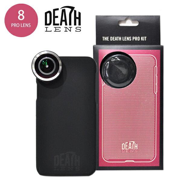 【DEATH DIGITAL】DEATH LENS PRO KIT Pro Lens + Standard Case for iPhone 8 【デスレンズ】【スケートボード】【アイフォン】【レンズ/アクセサリー】