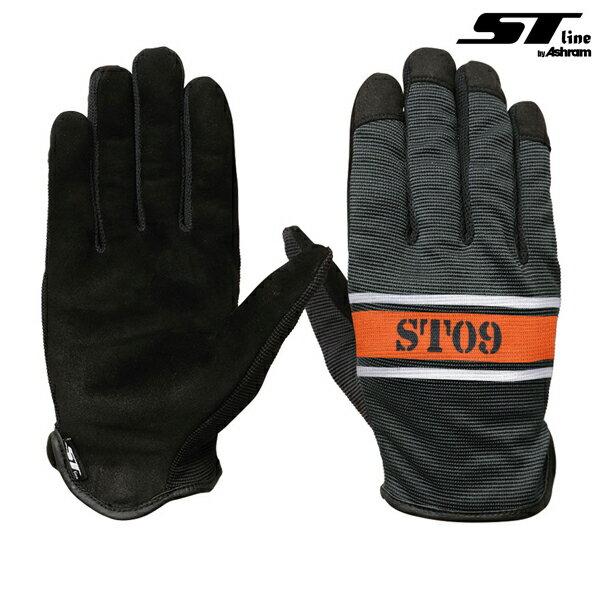 【ST line】E-Class SB カラー:black/orange stripe 【エスティライン】【グローブ/手袋】
