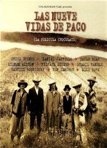 【CHOCOLATE】Las Nueve Vidas De Paco【チョコレート】【スケートボード】【映像/DVD】