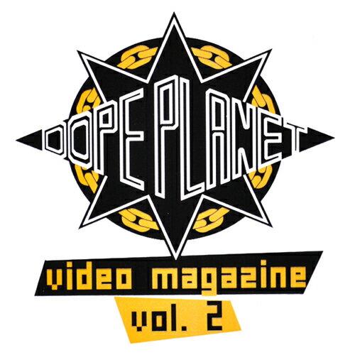 【DOPE PLANET】Vol. 2 【スケートボード】【ド−ププラネット】【映像/DVD】