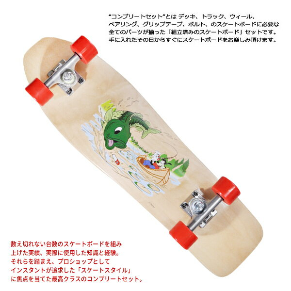 【instant】CRUISER COMPLETE -BLUTH 2-【インスタント】【スケートボード】【スケボー】【コンプリート セット】【送料無料】【8.0インチ】