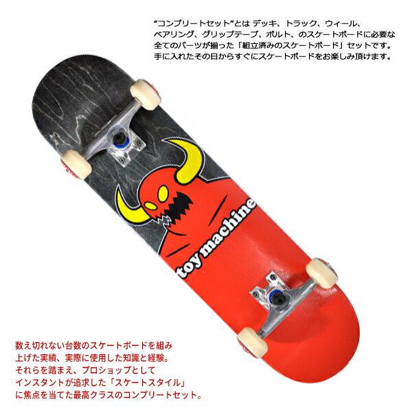 【instant】KID'S COMPLETE -TOY MACHINE-【インスタント】【スケートボード】【スケボー】【コンプリート セット】【送料無料】【7.25インチ】