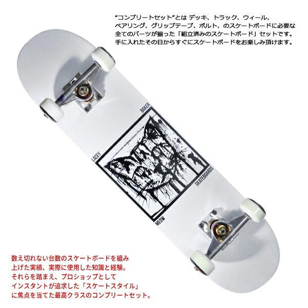 【instant】GIRL'S COMPLETE -MEOW-【インスタント】【スケートボード】【スケボー】【コンプリート セット】【送料無料】【7.75インチ】