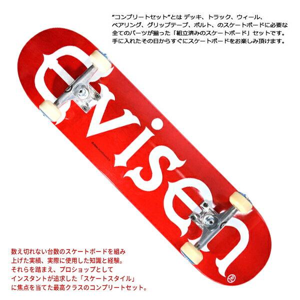 【instant】NEW SCHOOL COMPLETE -EVISEN-【インスタント】【スケートボード】【スケボー】【コンプリート セット】【送料無料】【8.0インチ】