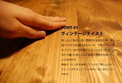 【ダイニングテーブル】【パイン】【送料無料】アンティークテイストカリフォルニアスタイルサイズオーダー鉄脚天然木木製北欧無垢材長机カフェテーブル食卓テーブルダイニング120130140150160170180おしゃれ国産日本製大川家具【GR】