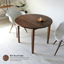 ダイニングテーブル 送料無料 丸テーブル サイズオーダー 円卓 天然木 木製 北欧 無垢材 カフェテーブル 食卓テーブル ダイニング コーヒーテーブル おしゃれ 国産 日本製 大川家具 NO1ラウンド