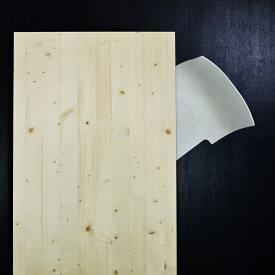 スカンジナビアテーブル ダイニングテーブル パイン 送料無料 無塗装 北欧 スタイル サイズオーダー 天然木 木製 無垢材 長机 カフェテーブル 食卓テーブル ダイニング 120 130 140 150 160 170 180 おしゃれ 国産 日本製 大川家具