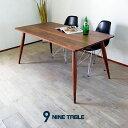 ダイニングテーブル ナインテーブル 木製 天然木 北欧 ワークデスク 勉強机 カフェテーブル 無垢 ウォールナット 食…