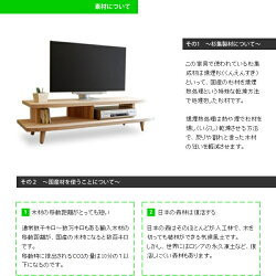 HANETVボード130NAテレビ台テレビボードローボード日本製木製収納ラックナチュラルリビング杉北欧国産大川家具無垢