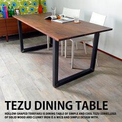 ラフで無骨なインダストリアルスタイルの鉄脚ダイニングテーブル