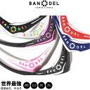 【着後レビューでBANDELグッズプレゼント!】BANDEL バンデル クロス ネックレス アスリート バランス 運動 腕輪 スポ…