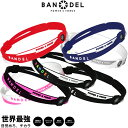 【着後レビューでBANDELグッズプレゼント!】BANDEL バンデル クロスアンクレットアスリート バランス 運動 腕輪 スポ…