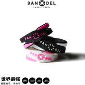 【ポイント10倍】【送料無料】新商品BANDELSPORTSバンデルスポーツストリングブレスレット