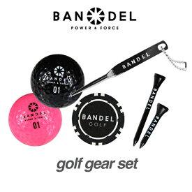 【着後レビューでBANDELグッズ!】BANDEL バンデル GOLF ゴルフ ギアセット ボール/チップマーカー/グリーンフォーク/ロングティー/ショートティー バランス 運動 メンズ レディース ギフト プレゼント