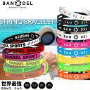 【着後レビューでBANDELグッズプレゼント!】 BANDEL バンデル ストリング ブレスレット 腕輪 スポーツ パワー バラン…