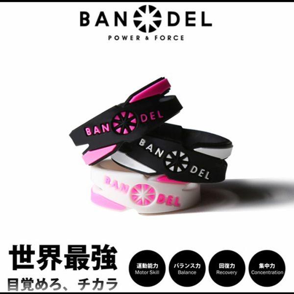 【スーパーセールP2倍】【着後レビューでBANDELグッズプレゼント!】BANDEL バンデルクロスリング 指輪