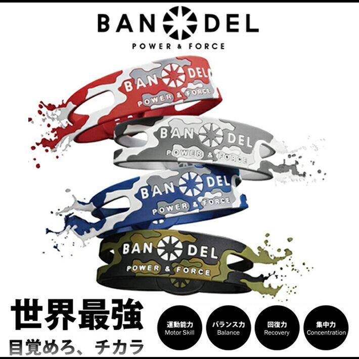 【着後レビューでBANDELグッズプレゼント中!】 BANDEL バンデル ブレスレット カモフラ リバーシブル
