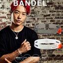 """【着後レビューでBANDELグッズプレゼント!】BANDEL バンデル BRACELET ブレスレット 2019 COLLECTION LINE""""GHOST""""ゴ…"""