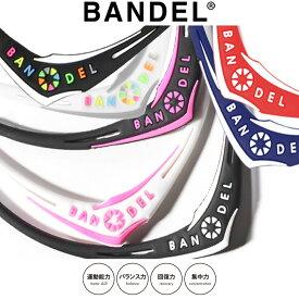 【着後レビューでBANDELグッズ!】BANDEL バンデル クロス ネックレス アスリート バランス 運動 腕輪 スポーツ アクセサリー メンズ レディース ギフト プレゼント ラッピング 父の日