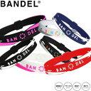 【着後レビューでBANDELグッズ!】BANDEL バンデル クロスブレスレット CROSSアスリート バランス 運動 効果 腕輪スポ…