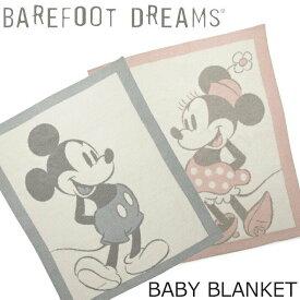 BAREFOOT DREAMS(ベアフットドリームス)Vintage Disney Baby Blanket ヴィンテージ ディズニー ベビーブランケットブランケット ディズニー 赤ちゃん 子供 毛布 ひざ掛け ソファ 掛け布団