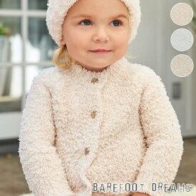 BAREFOOT DREAMS(ベアフットドリームス)CozyChic B815 Infant HeatheredCardigan コージーシック キッズ カーディガントップス 上着 お出かけ 70サイズ子供 幼児 子ども 長袖 ピンク ブルー アイボリー