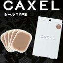 CAXEL カクセル タトゥー隠し シールタイプ Lサイズ入墨 刺青 TATTOO 傷 痣 キズ アザ を隠したい方のための専用シール