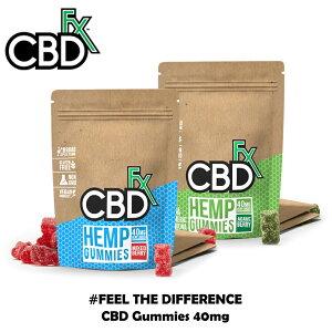 CBD fx CBDグミ CBD含有量40mg/容量8粒 ミックスベリー ターメリック スピルリナCBDエディブル カンナビジオール カンナビノイド 砂糖不使用 オーガニック グルテンフリー ビーガン GMOフリー