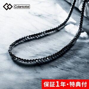 コラントッテネックレスLUCEルーチェcolantotte磁気ネックレスネック健康肩こり血行磁石