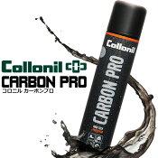 CollonilCARBONPROコロニルカーボンプロ防水スプレースニーカーバッグウェアスポーツアウトドア【SUMMER_D1808】