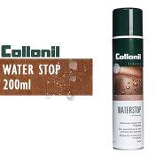 Collonilwaterstopコロニルウォーターストップスプレー200ml防水スプレースムースレザー起毛皮革合皮テキスタイルハイテク素材バッグウェア