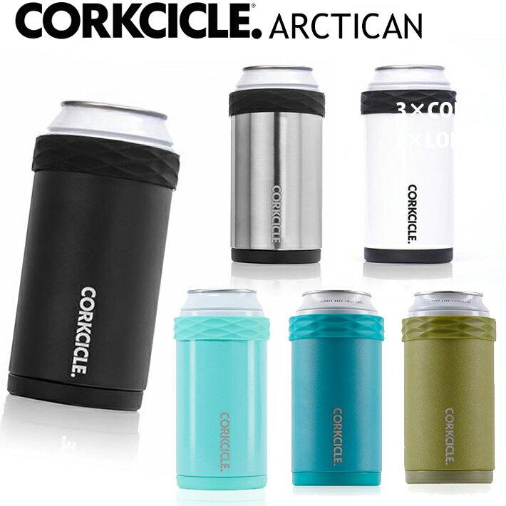 【着後レビューでエコバッグプレゼント!】 CORKCICLE Arctican コークシクル アークティカン保冷缶ホルダー ステンレスボトル マイボトルマグボトル おしゃれボトル