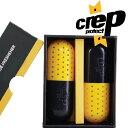 【着後レビューでワイプ1枚】 Crep Protect Pill クレップ プロテクト ピル 靴の消臭カプセル 2個入りスニーカー 靴用 脱臭 臭い取り
