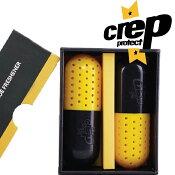 CrepProtectPillクレッププロテクトピル靴の消臭カプセル2個入りスニーカー靴用脱臭臭い取り