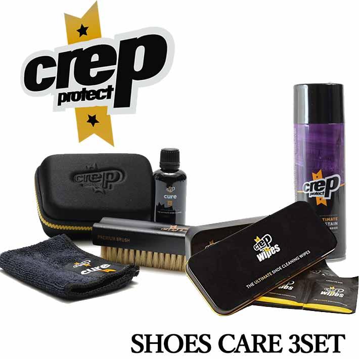 【3点セット/着後レビューでワイプ3枚】 Crep Protect クレップ プロテクト 防水スプレー & シューケア & ペーパークリーナー スニーカー 靴 シューズ 防水 洗浄 疎水 ワイプ 拭き取り 汚れ ギフト プレゼント