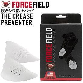 【着後レビューでワイプ1枚】FORCE FIELD フォースフィールド SHOE CREASE PREVENTER スニーカー 靴 折り目防止 履きシワ防止 つま先 パッド インソール 中敷き サイズ調整