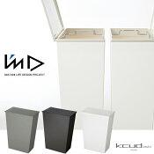 kcudクードシンプルワイド[全3色]ゴミ箱36L(45Lゴミ袋対応)SIMPLEWIDEおしゃれスタイリッシュホワイトグレーブラック岩谷マテリアル