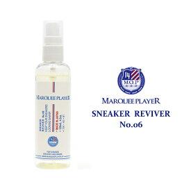 MARQUEE PLAYER マーキープレイヤー SNEKER REVIVER NO.6 靴の消臭スプレー スニーカー 靴 匂い 臭い ブーツ 梅雨 雨の日 汗 湿気
