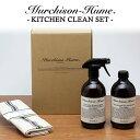 マーチソンヒューム Murchison-Hume KITCHEN CLEAN SET キッチンクリーン セット 天然原料 2本セット ギフト 贈り物 …