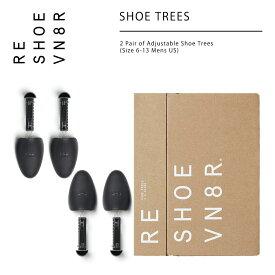 RESHOEVN8R リシューブネイター 可動式シューツリー SHOE TREES 2足入 シューキーパー洗える プラスティック 型崩れ防止 メンズ レディース サイズ変更できる 革靴 スニーカー 軽量 折りたたみ 持ち運び 出張 旅行 シューケア 靴磨き