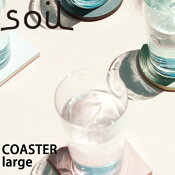 soilソイルコースター4枚セットアソートスクエアサークル同色珪藻土イスルギ速乾吸水吸湿珪藻土バスマットまちかど情報室スマステNスタ