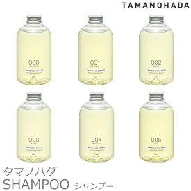 TAMANOHADA タマノハダ シャンプー 540ml ノンシリコン SHAMPOO 540ml6種類 香り 玉の肌石鹸 タマノハダ シャンプー オーガニック ナチュラル 石けん 石鹸 せっけん ギフト プレゼント 引っ越し 新生活 母の日