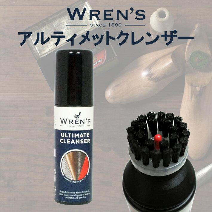 【12/17までP5倍】WREN'S ウレンズ アルティメットクレンザー ULTIMATE CLEANSER 75ml 革靴 クリーナー 洗浄 お手入れ 靴 レザー スニーカー wrens