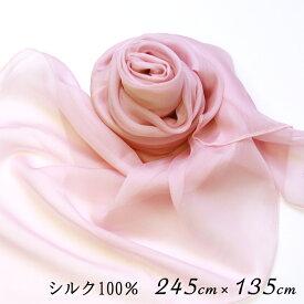 665405d48bbda5 スカーフ シルク100% 大判 ストール マフラー シフォン 【キュートピンク Aサイズ 245×135cm