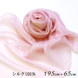 c87a0213e7a61e スカーフ シルク100% 大判 ストール マフラー シフォン 【キュートピンク B】 ピンク 桃色 light