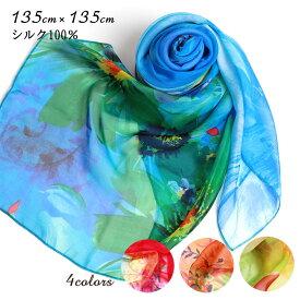 【P5倍!】スカーフ シルク100% 大判 ストール マフラー シフォン フルール E 青 緑 ブルー グリーン ピンク 赤 レッド 黄 イエロー 花 フラワー 絹 天然素材 敏感肌 紫外線防止 UV 防寒 パーティー ドレス Eサイズ:135×135cm 母の日 ギフト