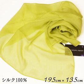 【P5倍!】スカーフ シルク100% 大判 ストール マフラー シフォン 若草色 D 抹茶色 萌黄色 緑 黄 グリーン 黄緑 ライト 絹 天然素材 敏感肌 紫外線防止 UV 防寒 コンパクト パーティー ドレス ショール Dサイズ:195×135cm 母の日 プレゼント ギフト