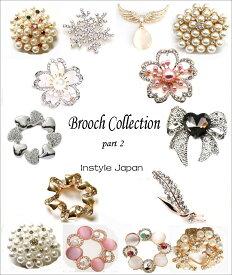 ブローチ スカーフクリップ アクセサリー セール 【Brooch Sale】 20タイプの中からお好きなブローチ・クリップをお選びください!