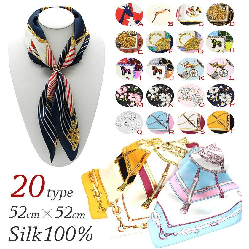 シルク100% スカーフ 高級サテン 厚手 選べる20タイプ 【その他のサイズ:52×52cm】 コンパクト ポケットチーフ ストール
